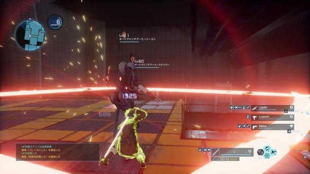 Sword Art Online: Fatal Bullet | Horizontal Square