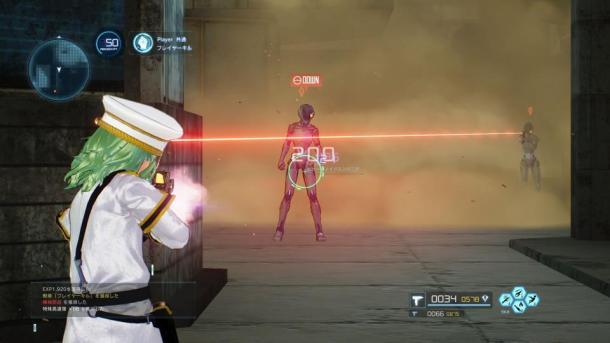 Sword Art Online: Fatal Bullet | SMG 2