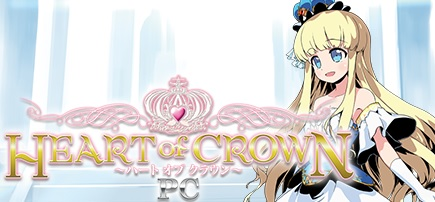 Heart of Crown PC | Logo Art