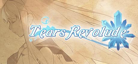Tears Revolude | Boxart
