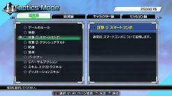 BlazBlue Cross Tag Battle Tactics menu