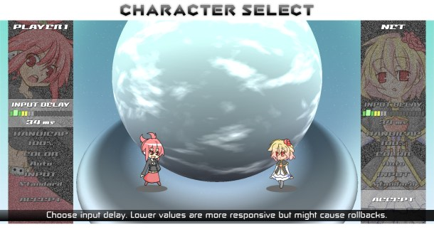 Acceleration of SUGURI 2 | Vs screen