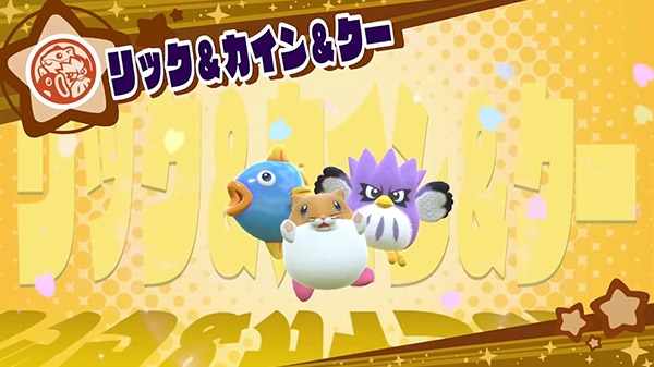 Kirby Star Allies | Dream Friends