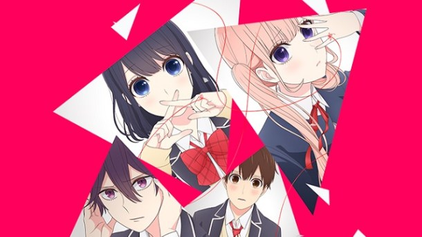 Love and Lies via Section 23