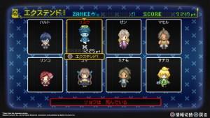 Zanki Zero: Last Beginning | Reborn