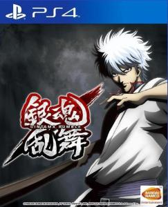 Gintama Rumble | coverart
