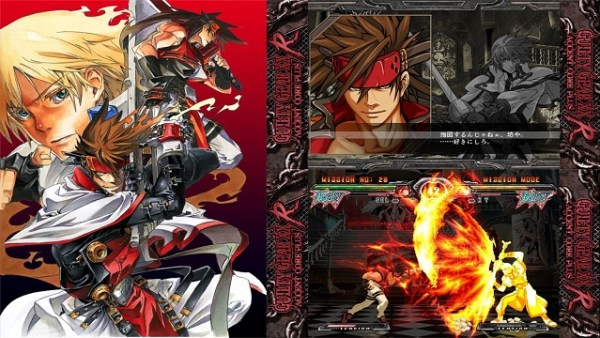 Arc System Works | Featured
