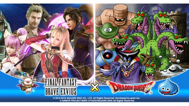 Final Fantasy Brave Exvius x Dragon Quest Event