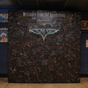 Kingdom hearts Union   Wall