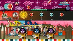 Taiko-Drum-Master-Nintendo-Switch-Version_2018_04-19-18_007