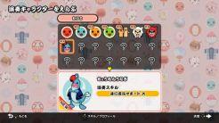 Taiko-Drum-Master-Nintendo-Switch-Version_2018_04-19-18_011