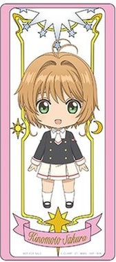 Cardcaptor Sakura Clear Card