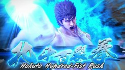 Fist of the North Star: Lost Paradise | Screen 1