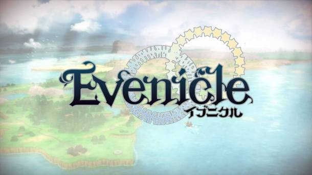 Evenicle Splash Screen