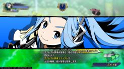 Princess guide (1)