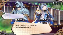Princess guide (3)