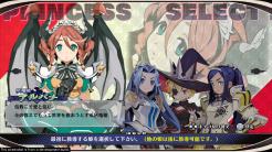 Princess guide (5)