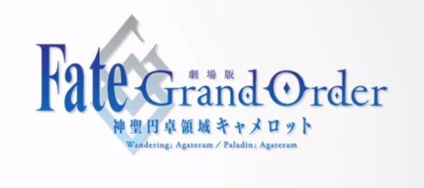 Fate/Grand Order   Anime Film Title