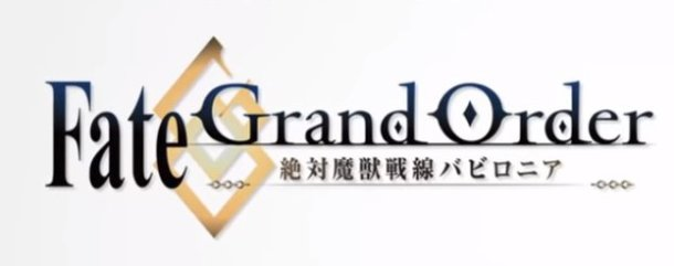 Fate/Grand Order | TV Anime Title