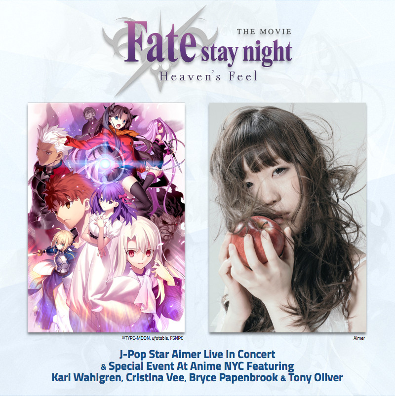 Anime Nyc 2018 Hosts Fate Stay Night Heaven S Feel Special Event
