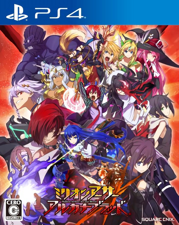 Million Arthur: Arcana Blood | PS4 Cover Art