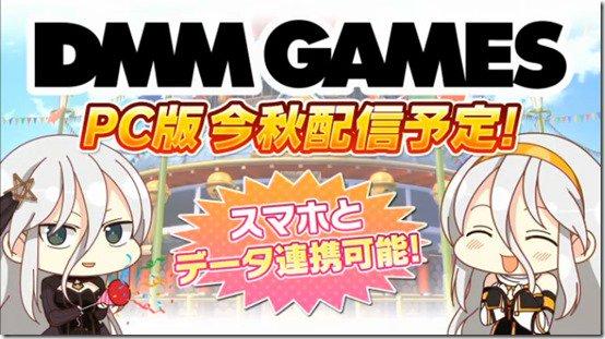 Shinobi Master Senran Kagura: New Link | PC Announcement