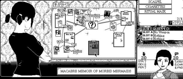 World of Horror   Map