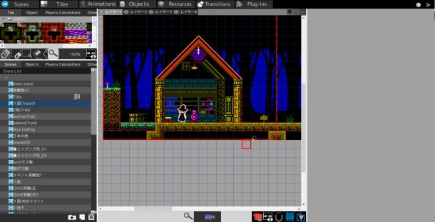 Pixel Game Maker MV | Scene editor