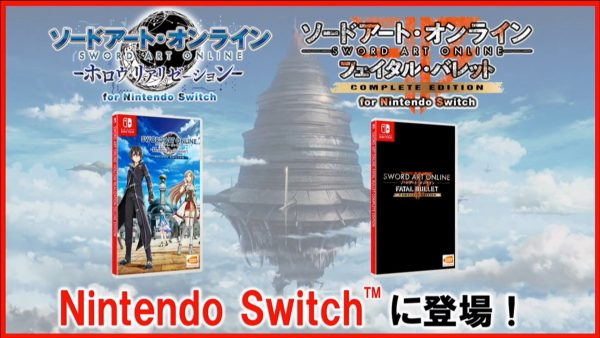 Sword Art Online | Nintendo Switch Release Announcement