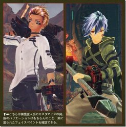 God Eater 3 | Character Customization