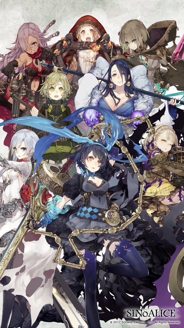 SINoALICE | Key Art