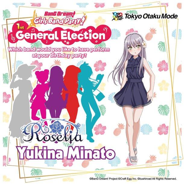 BanG Dream! 1st Election | Yukina Minato, Original Illustration