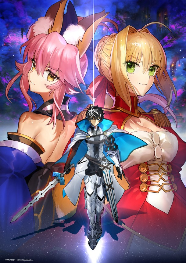 Fate/Extella Link | Key Art