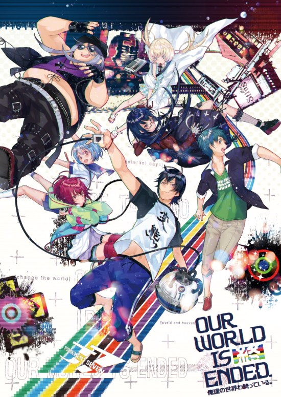 Our World is Ended | Key art