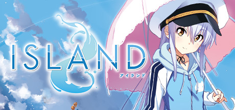 ISLAND | Steam header