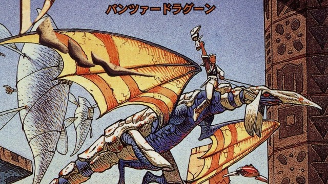 Panzer Dragoon featured