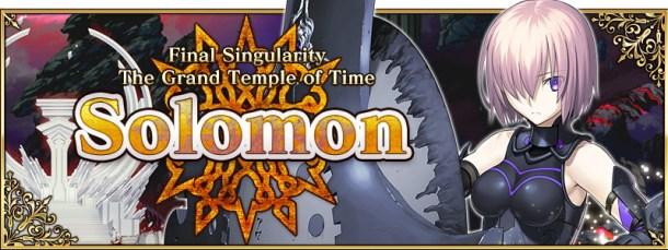 Fate/Grand Order | Final Singularity: Solomon