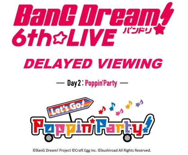 BanG Dream! | 6th Live: Day 2 DV