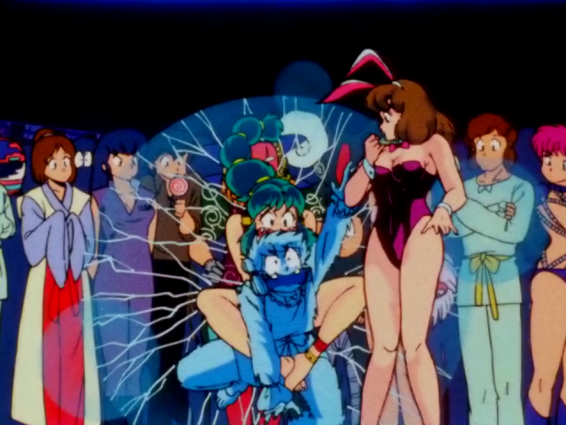 Urusei Yatsura | Episode 194 End
