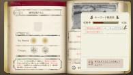 Atelier Lulua   Codex 3