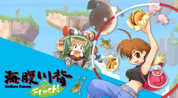 Umihara Kawase Fresh! | art