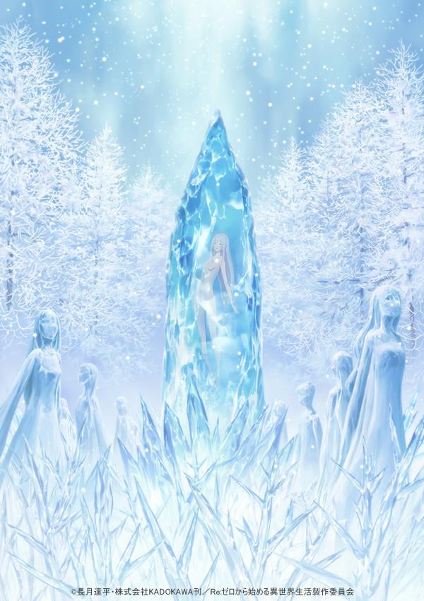 Re:ZERO Frozen Bonds | Crunchyroll