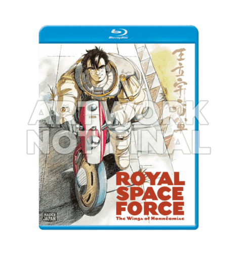 Royal Space Force Blu-ray