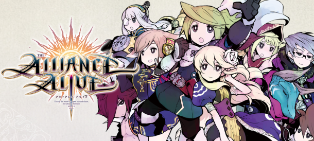 The Alliance Alive cover