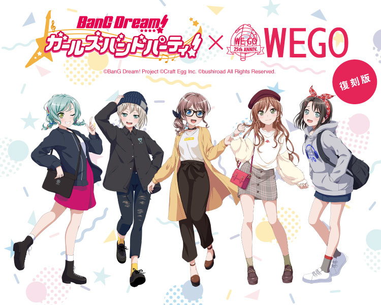 BanG Dream! X WEGO 1st Collab Items Return for Limited Time