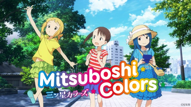 Mitsuboshi Colors | Featured Image