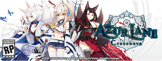 Azur Lane: Crosswave | Banner