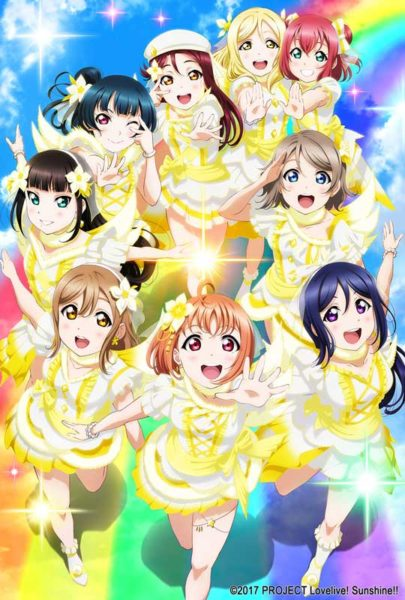 Love Live! Sunshine!! | Aqours 5th LoveLive! Visual