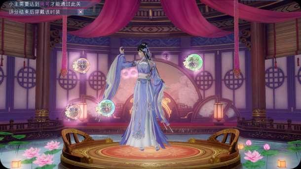 FriendTimes Empress   Hero
