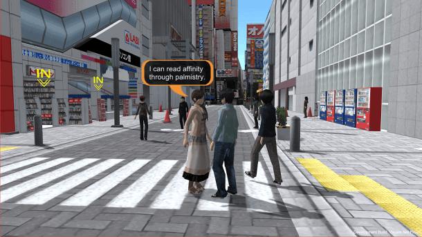 XSEED | Akihabara